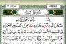 QS Al-Isra (Bani Israil) ayat 1